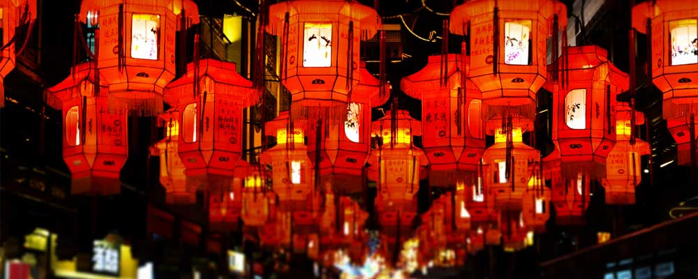 Photo of Shanghai lanterns representing market commentary on China